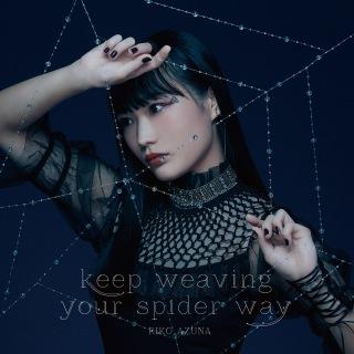 TVアニメ「蜘蛛ですが、なにか?」オープニングテーマ「keep weaving your spider way」