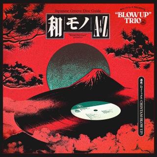 """和モノA to Z Presents""""BLOW UP""""TRIO編"""