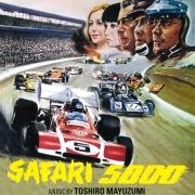Safari 5000 (Original Motion Picture Soundtrack)