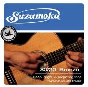 80/20 -Bronze-