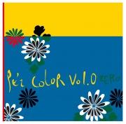 PE'Z COLOR Vol.0