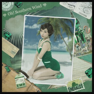 Oh! Southern Wind