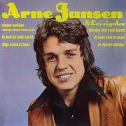Arne Jansen & Les Cigales (Remastered / Expanded Edition)