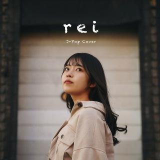 rei J-Pop Cover