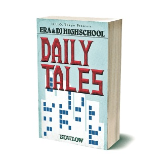 Daily Tales