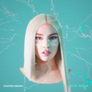 My Head & My Heart (Kastra Remix)