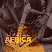 Karibuni Wana Wa Africa