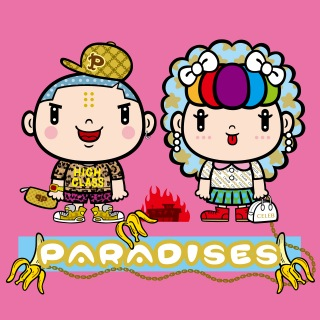 PARADISES (REFRESH ver.)