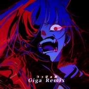 うっせぇわ (Giga Remix)