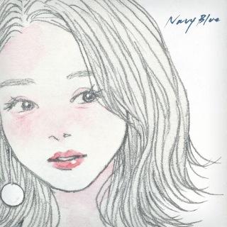 ネイビー・ブルー