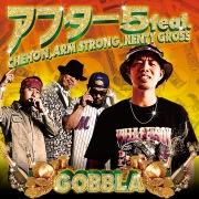 アフター5 (feat. CHEHON, ARM STRONG & KENTY GROSS)