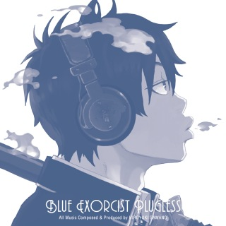 青の祓魔師 Plugless