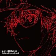 Cells At Work! CODE BLACK (Original Soundtrack)