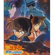名探偵コナン 銀翼の奇術師 (オリジナル・サウンドトラック)
