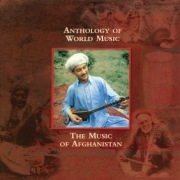 The Music Of Afghanistan