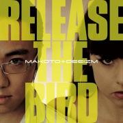 Release the Bird EP