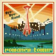 romance tower