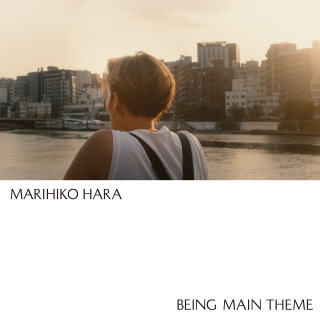 Being Main Theme