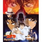 Detective Conan The Private Eyes' Requiem (Original Motion Picture Soundtrack)