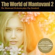 マントヴァーニの世界2 - The Mantovani Orchestra plays Pop Standards