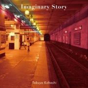 Imaginary Story