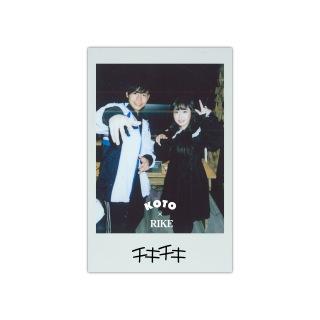 チキチキ (feat. RIKE)