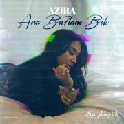 Ana Ba7lam Bik