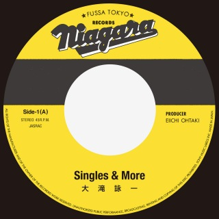 Singles & more