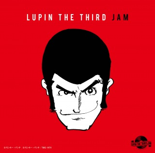 LUPIN THE THIRD JAM -ルパン三世REMIX-