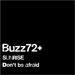 サンライズ/Don't be afraid(EP)