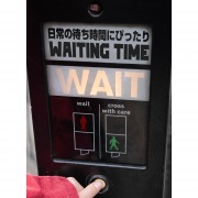 日常の待ち時間にぴったり -Waiting Time-