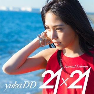 21×21 (Special Edition)