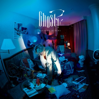 Ghost!?