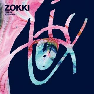 映画『ゾッキ』オリジナル・サウンドトラック