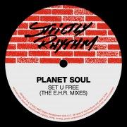 Set U Free (The E.H.R. Mixes)