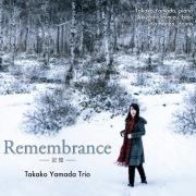 Remembrance - 記憶 -