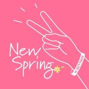 New Spring(24bit/48kHz)