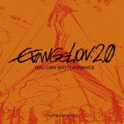 evangelion:2.0 you can (not) advance original sound track【2014HR Remaster Ver.】