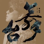 Wu Tai