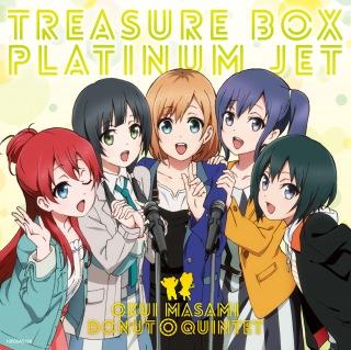 宝箱-TREASURE BOX- (TVサイズ)/ プラチナジェット (TVサイズ)