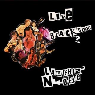 LIVE BLACK BOX 2