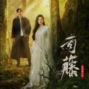 Si Teng Ying Shi Yuan Sheng Dai