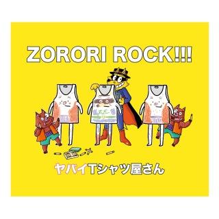 ZORORI ROCK!!!