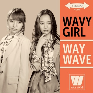 WAVY GIRL