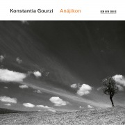 Gourzi: Ny-él / Two Angels in the White Garden, for Orchestra, Op. 65: IV. The White Garden