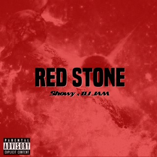 RED STONE (DELUXE)