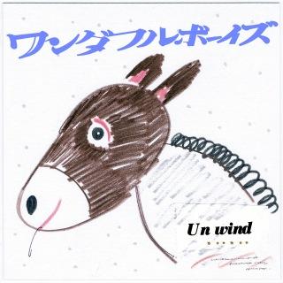 Un wind
