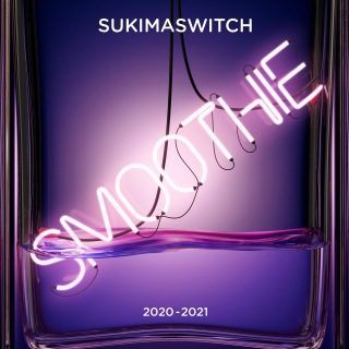 スキマスイッチ TOUR 2020-2021 Smoothie (Live)