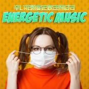 辛い花粉症を吹き飛ばす -Energetic Music-