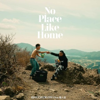 No Place Like Home (feat. 輪入道)